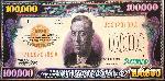 Steve Kaufman $100,000 Bill
