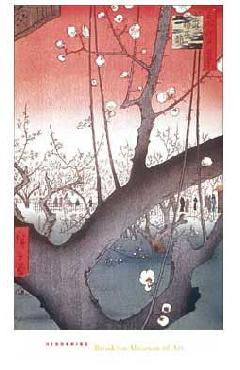 Hiroshige Plum Garden over Shin - Ohashi mini