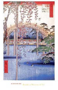 Hiroshige Inside Kameido - Tenjin Shrine mini