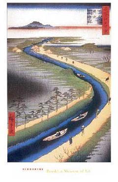 Hiroshige Towboats Along Yotsugi - Dori Canal mini