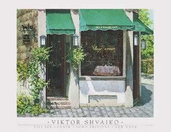 Viktor Shvaiko Village Corner