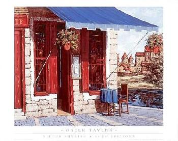 Viktor Shvaiko Greek Tavern
