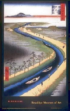 Hiroshige Towboats Along The Yotsugi - Dori Canal