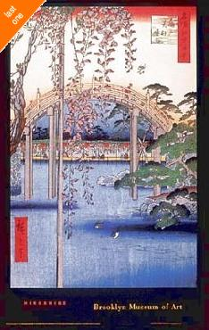 Hiroshige Inside Kameido - Tenjin Shrine NO LONGER IN PRINT - LAST ONE!!