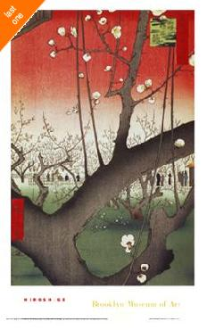 Utagawa Hiroshige Plum Garden Over Shin - Ohashi Bridge And Atake NO LONGER IN PRINT - LAST ONES!!