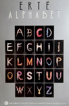 Erte Alphabet  -  Silver