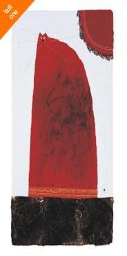 Nazran Govinder Red Cat NO LONGER IN PRINT - LAST ONES!!