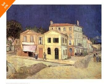 Vincent Van Gogh Yellow House   LAST ONES IN INVENTORY!!