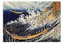 Katsushika Hokusai Ocean Waves