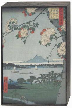 Hiroshige Suigin Grove and Masaki Art Block