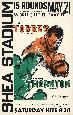 Neiman Jose Torres Vs. irish Wayne Thornton Serigraph Edition