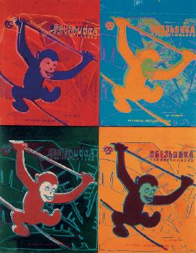 Andy Warhol Four Monkeys Offset Lithograph Edition of 2500