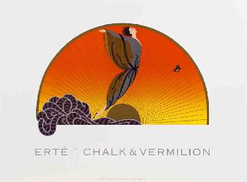 Erte Sunrise Offset Lithograph