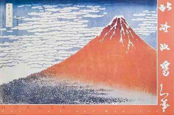 Katsushika Hokusai Fuji In Clear Weather Offset Lithograph