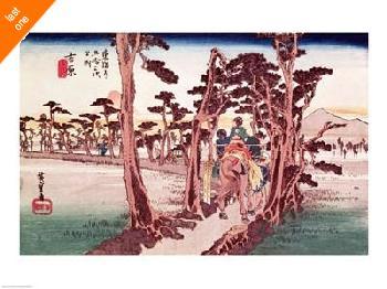 Utagawa Hiroshige Fuji From Yoshiwara Canvas LAST ONES IN INVENTORY!!