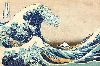 Katsushika Hokusai The Great Wave Off Kanagawa Canvas