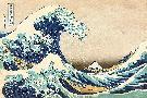 Katsushika Hokusai The Great Wave Off Kanagawa