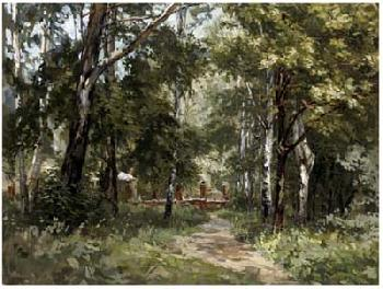 Vision Studio In the Park Giclee