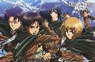 Anonymous Attack On Titan  -  Swords