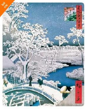 Hiroshige Drum Bridge   LAST ONES IN INVENTORY!!