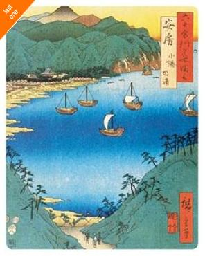 Hiroshige Inlet   LAST ONES IN INVENTORY!!