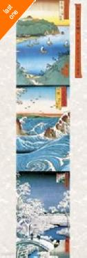 Hiroshige Triptych NO LONGER IN PRINT - LAST ONES!!