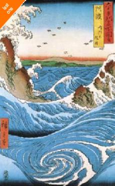 Hiroshige Navarro Rapids NO LONGER IN PRINT - LAST ONES!!