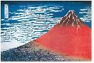 Katsushika Hokusai Mount Fuji