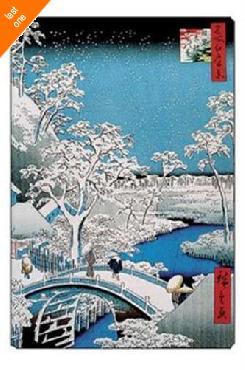 Hiroshige Drum Bridge NO LONGER IN PRINT - LAST ONES!!