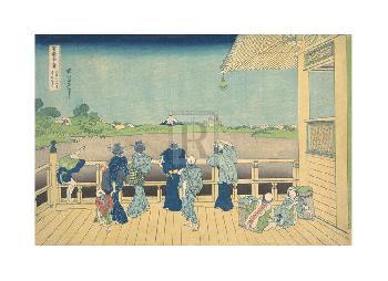 Katsushika Hokusai Sazai Hall At The Temple Of The Five Hundred Arhats Gouttelette
