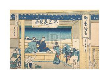 Katsushika Hokusai Tokaido Yoshida Gouttelette
