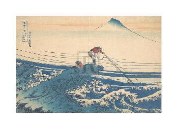Katsushika Hokusai Kajikazawa In Kai Province Gouttelette