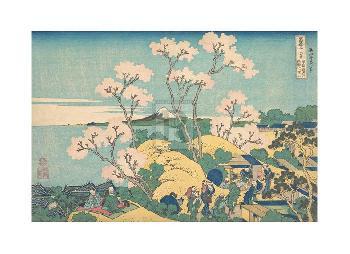 Katsushika Hokusai Goten Hill At Shinagawa On The Tokaido Gouttelette