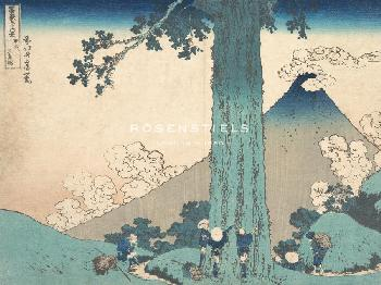 Katsushika Hokusai Mishima Pass In Kai Province Giclee Canvas