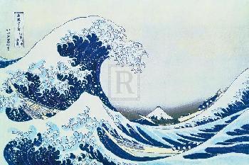 Katsushika Hokusai Great Wave Of Kanagawa Giclee Canvas
