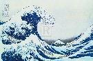 Katsushika Hokusai Great Wave Of Kanagawa