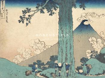 Katsushika Hokusai Mishima Pass In Kai Province