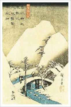 UTAGAWA HIROSHIGE Snowy Landscape