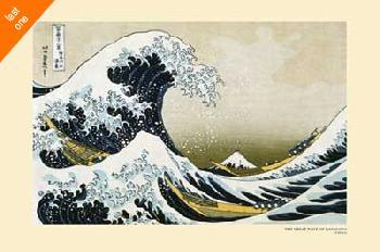 Katsushika Hokusai Great Wave of Kanagawa   LAST ONES IN INVENTORY!!