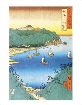 Utagawa Hiroshige Inlet at Awa Province 1853