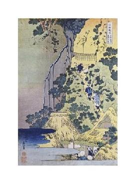 Katsushika Hokusai Travellers Climbing Up A Steep Hill Giclee on Canvas