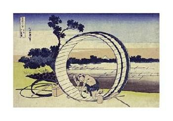 Katsushika Hokusai Fields In Owari Province Giclee on Canvas