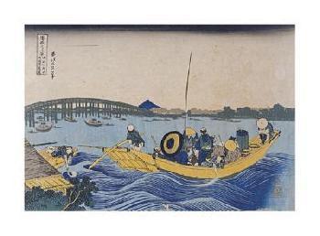 Katsushika Hokusai View Of The Evening Glow At Ryogoku Bridge Giclee