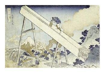 Katsushika Hokusai In The Totomi Mountains Giclee on Canvas