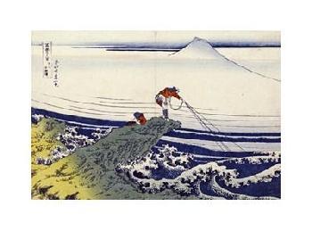 Katsushika Hokusai Kajikazawa In Kai Province Giclee on Canvas