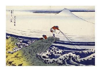 Katsushika Hokusai Kajikazawa In Kai Province Giclee