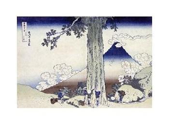 Katsushika Hokusai Mishima Pass In Kai Province Giclee on Canvas