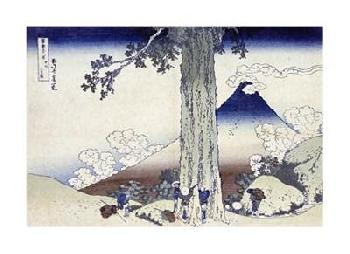 Katsushika Hokusai Mishima Pass In Kai Province Giclee on Canvas