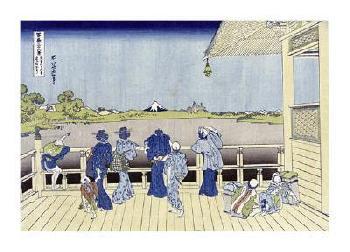 Katsushika Hokusai Sazai Hall Of Five - Hundred - Rakan Temple Giclee
