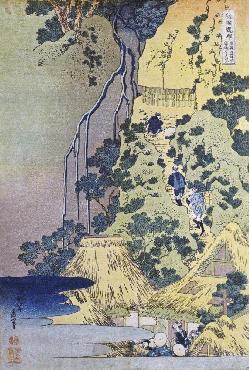 Katsushika Hokusai Travellers Climbing Up A Steep Hill Giclee